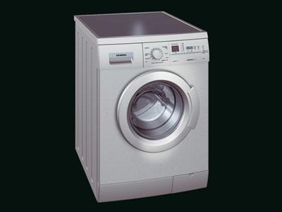 Lavadoras en oferta